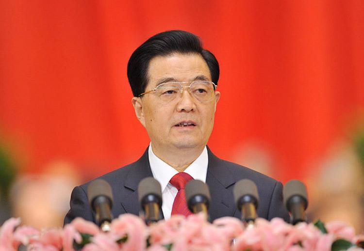 11月8日,中国共产党第十八次全国代表大会在北京人民大会堂隆重开幕,胡锦涛同志作报告。 新华社记者 黄敬文摄