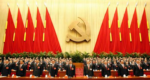 2007年10月15日,中国共产党第十七次全国代表大会在北京人民大会堂隆重开幕。胡锦涛、江泽民、吴邦国、温家宝、贾庆林、曾庆红、吴官正、李长春、罗干等出席开幕会。